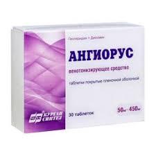 <b>Ангиорус</b>, <b>50</b> мг+<b>450</b> мг, таблетки, покрытые пленочной ...