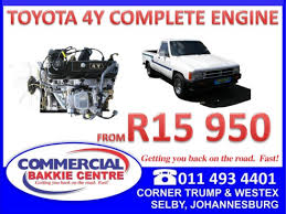 toyota hilux 4Y engine complete new | Junk Mail