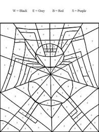 c398e47e5028be341d138962ecc5fdd6 spider template fall coloring pages charlotte's web word search puzzle word search, vocabulary words on watsons go to birmingham worksheets