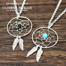 silver pendant silver 925 dream catcher feather charm men gap dis native handmade pe229