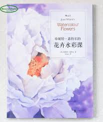 booculchaha flowers watercolor drawing book janet whittle s watercolour plant flowers painting books chinese edition in books from office school