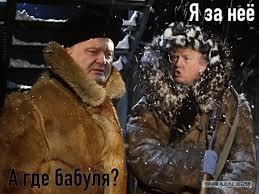 Украина привлечет американских специалистов для усиления охраны военных складов, - Генштаб - Цензор.НЕТ 9439