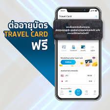 Krungthai Care - โพสต์