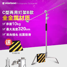 photo studio steel lighting light stand magic. Get Quotations · Xin Wesson Magic Legs Photography Lights 40 Large 6-inch C Type Frame Film Photo Studio Steel Lighting Light Stand A