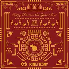 New year styles, all year essentials (30s). 2020 Chinese New Year Celebration King Tony