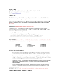 Career Objective For Mba Finance Resume Resume For Your Job