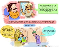 essay on akbar the great essay on akbar the great f large jpg narrative essays how to essay on akbar the great f large jpg narrative essays how to