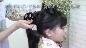 7歳女の子七五三の髪型アレンジ長さ別25選2019トレンドは