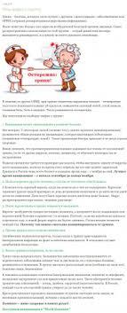 Фрилансер Михаил Капанов kapanov Портфолио За качество отвечаю  Пять мифов о гриппе