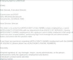 employment dates verification salary proof letter income verification template elegant printable