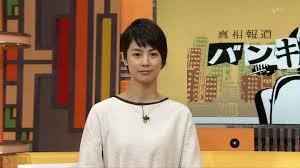 知的で可愛いと大評判今最も勢いのある女子アナ夏目三久さん