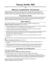Resume Entry Level Lab Technician Sample Monster Com Msc