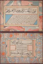 the arts of the book in the islamic world essay   album of calligraphies including poetry and prophetic traditions hadith