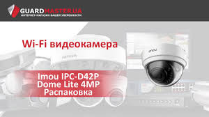 IP видеокамера Dahua <b>Imou</b> IPC-D42P <b>Dome Lite</b> 4MP Распаковка ...