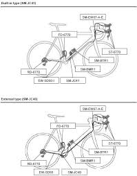 hands on bike journey of the boardwalk part 25 ultegra di2 the part list for the ultegra di2 parts these are only the electronic components except the chain the sample wiring diagram