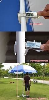 metre giant umbrella: out door uv  meter giant umbrella come with stand