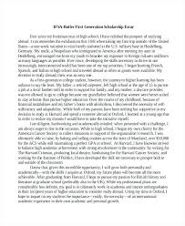 Scholarship Personal Essay Examples Essays On Who You Admire The