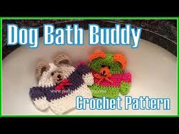 dog bath buddy crochet pattern