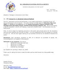 donation letter for non profit business letter format asking for donations copy sample donation