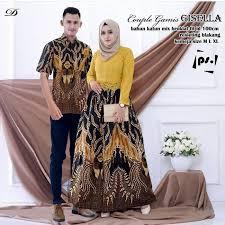 Yuk miliki baju kebaya batik couple kaluarga melati brokat bmgshop paling modern di tahun 2017, ready kebaya model buat pesta, muslim, dress batik dll. Jual Setelan Batik Couple Brokat Kondangan Batik Pasangan Remaja Dmr11 Pekalongan Selatan Batik Mekar Jaya Tokopedia