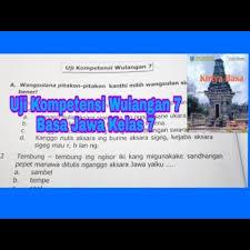 Manusia pada dasarnya diciptakan allah swt. 47 Jawaban Kirtya Basa Kelas 8 Halaman 13 Pictures Websiteedukasi Id
