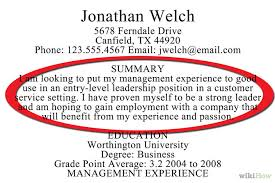 ... Good Summary For A Resume 18 Assistant ...