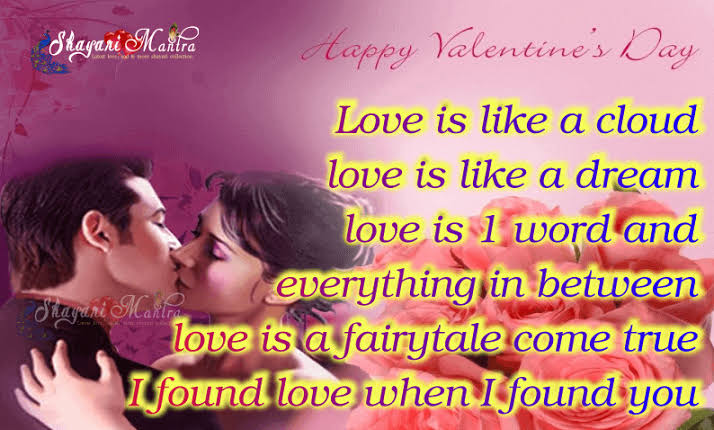 new love shayari for girlfriend