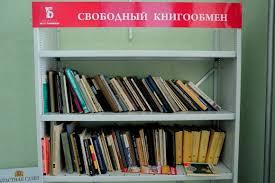Как все устроено Работа Свердловской областной универсальной  К нему каждый посетитель библиотеки подходит со своим читательским билетом отмечается и получает контрольный листок Контрольные листы позволяют учитывать