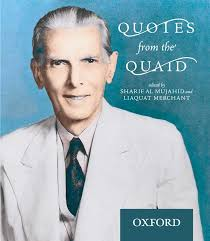 fourteen points of the quaid e azam  essay on quaid e azam mohammad ali jinnah in urdu