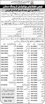 fauji foundation vocational courses 2013 for women training fauji foundation vocational courses 2013 for women training
