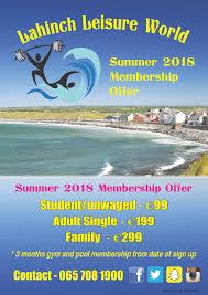 summer membership deals now here
