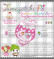 User Posted Image In 2019 Tamagotchi Ps Birthday Wishes