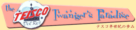 teisco twanger s paradise home of vintage teisco guitars the guru website for vintage teisco guitars