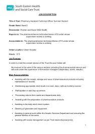 Personnel Management Job Description Job Description And Personnel Specification Hscrecruit