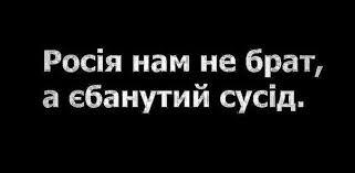 Санкции действуют на Путина больше, чем кажется: много людей не понимают, насколько слаба Россия на самом деле, - экс-министр финансов США - Цензор.НЕТ 2802