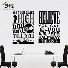 office wall stickers. Office Letter Wall Decal Quote Beleive You Can Motivation Inspired  Lettering Sticker Room Decoration-in Stickers From Home Office Wall Stickers K