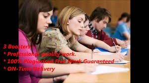 n assignment help n assignment help