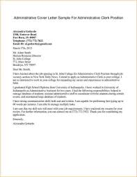 Cover Letter Examples For Clerk Position Clerical Cover Letter