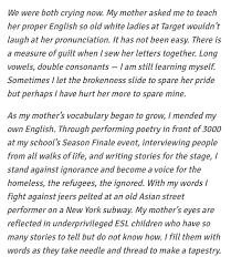book mania this is the essay that got cassandra hsiao  this is the essay that got cassandra hsiao accepted into all 8 ivy league universities