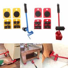 5 шт. комплект слайдеров для мебели, <b>профессиональный</b> ...