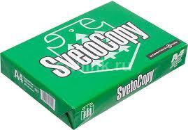 Купить <b>Бумага</b> International <b>Paper Svetocopy A4</b>/80г/м2/500л ...