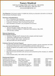 Counselor Resume Bo Administration Cover Letter