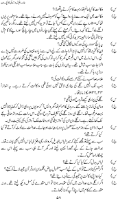 essay on allama iqbal in sindhi language allama iqbal essay in essay on allama iqbal in sindhi language allama iqbal essay in sindhi language history edu essay