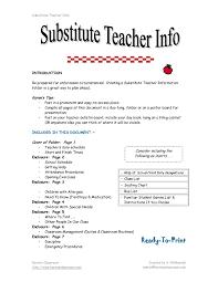 Substitute Teacher Resume Sample Substitute Teacher Resume Sample Of Substitute Teacher Resume Sample 19