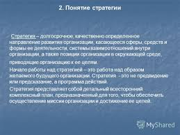 Презентация на тему Презентация к дипломной работе Мазневой  2 2