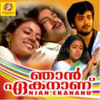 P. Chandrakumar Njan Ekananu Movie