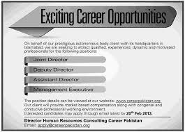 directors job pvt company job assistant management executive