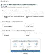 Definition Of Good Customer Services Quiz Worksheet Customer Service Types And Role In Marketing