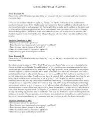 sample narrative essay example college scholarship examples    cover letter sample narrative essay example college scholarship examples personal for collegesccot essay example