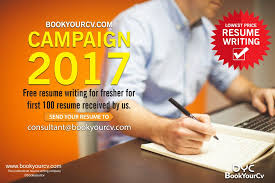 Resume Writing Company In Bangalore Lowest Pricing In India